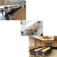 Modular Conference Table For Office