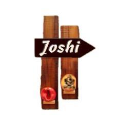 Square Shaped Wooden Nameplate